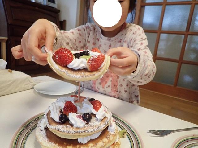 f:id:mochikichi-blog:20210110220421j:plain