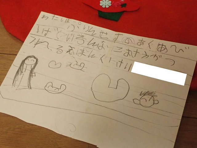 f:id:mochikichi-blog:20210110220641j:plain