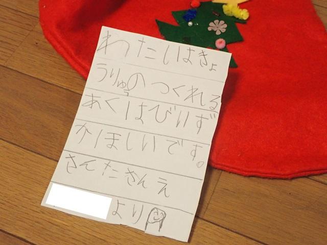 f:id:mochikichi-blog:20210110220645j:plain