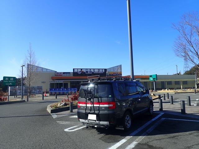 f:id:mochikichi-blog:20210221220901j:plain
