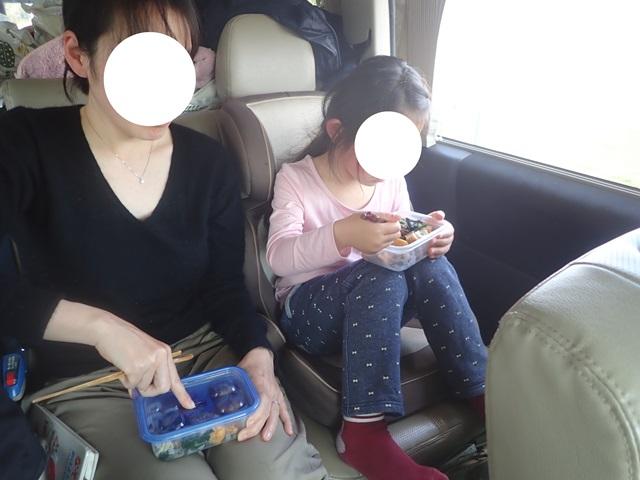 f:id:mochikichi-blog:20210221220914j:plain