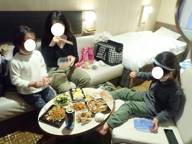 f:id:mochikichi-blog:20210221221112j:plain