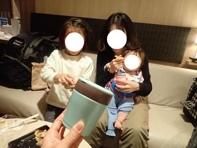f:id:mochikichi-blog:20210221221212j:plain