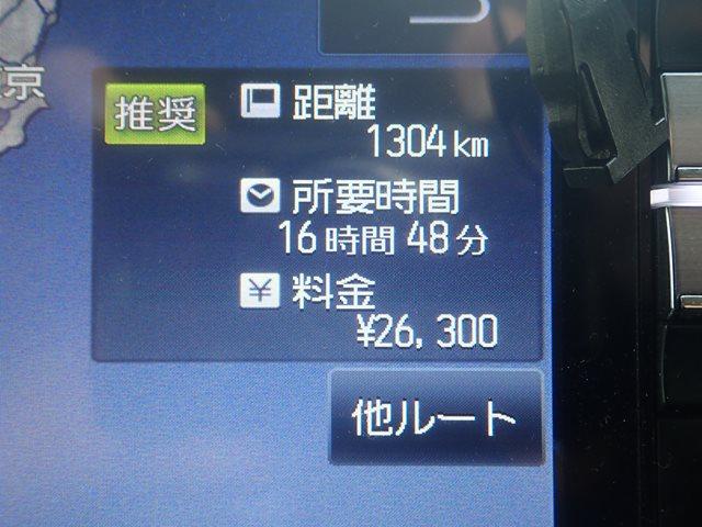f:id:mochikichi-blog:20210221222645j:plain