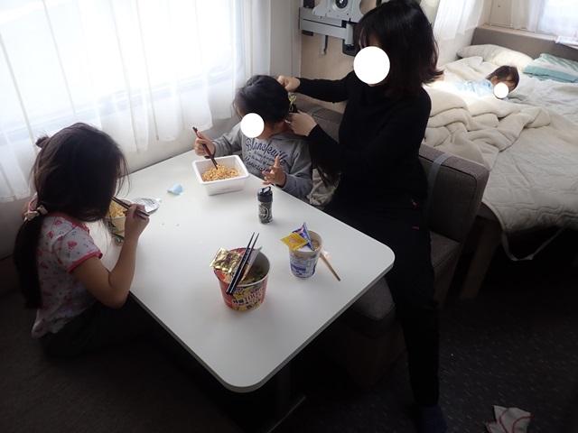 f:id:mochikichi-blog:20210221223627j:plain
