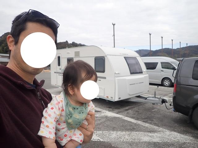 f:id:mochikichi-blog:20210221223918j:plain