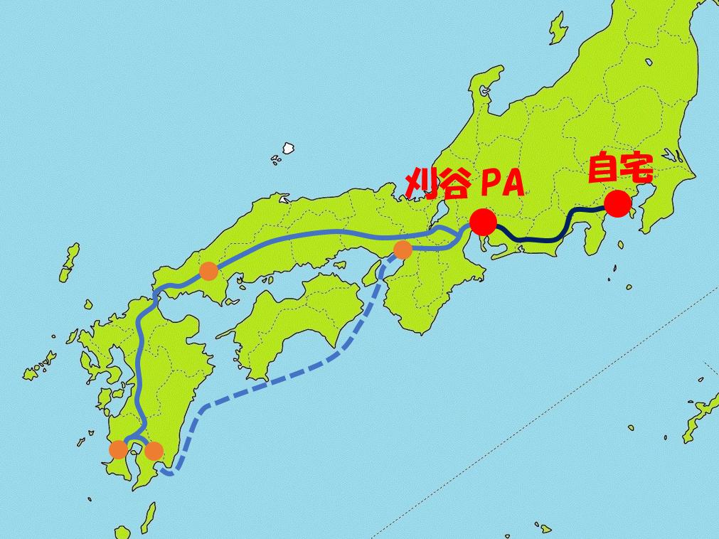 f:id:mochikichi-blog:20210222225033p:plain