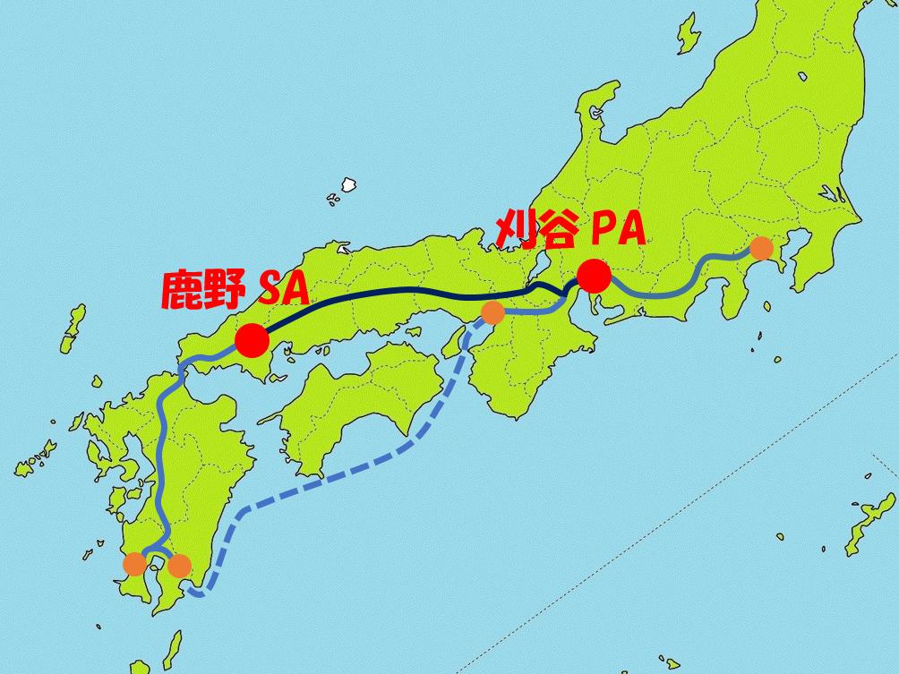 f:id:mochikichi-blog:20210222225242p:plain