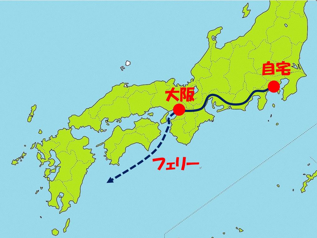 f:id:mochikichi-blog:20210222225616p:plain
