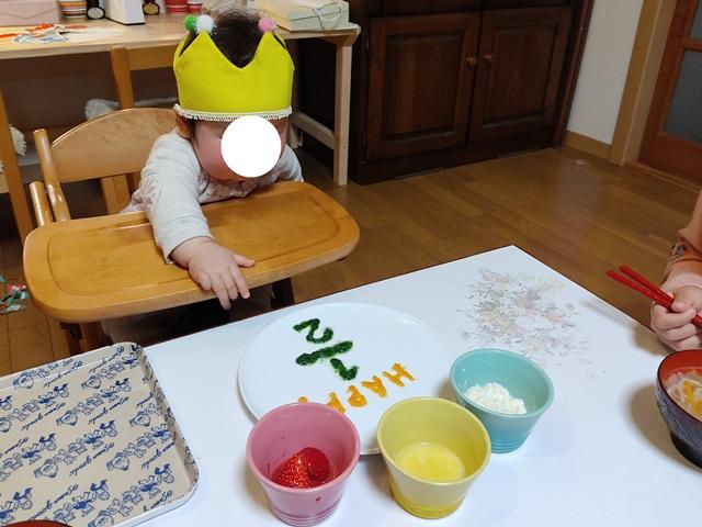 f:id:mochikichi-blog:20210307144020j:plain