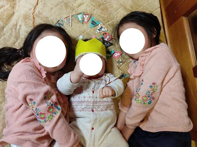 f:id:mochikichi-blog:20210307144040j:plain