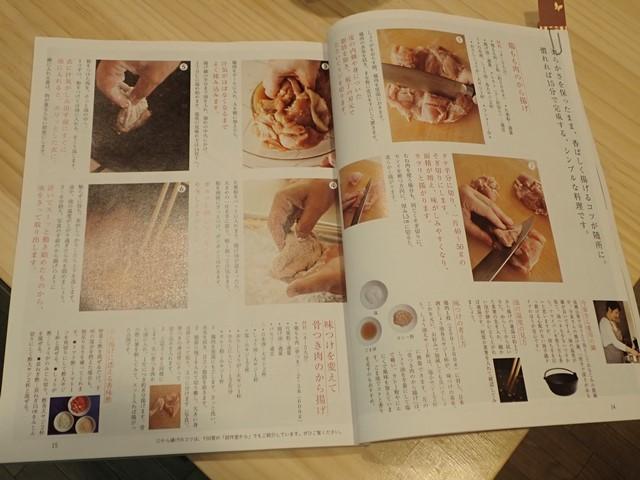 f:id:mochikichi-blog:20210314214736j:plain