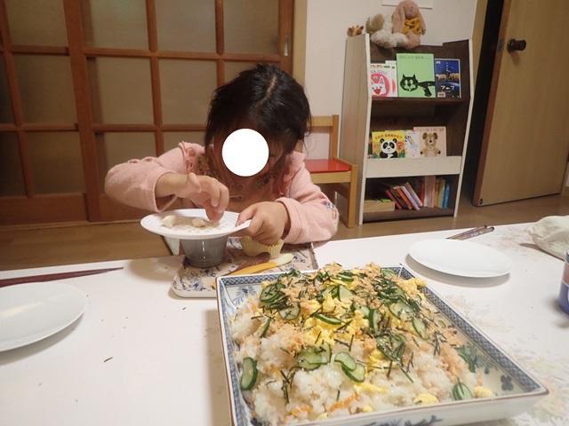 f:id:mochikichi-blog:20210318111231j:plain