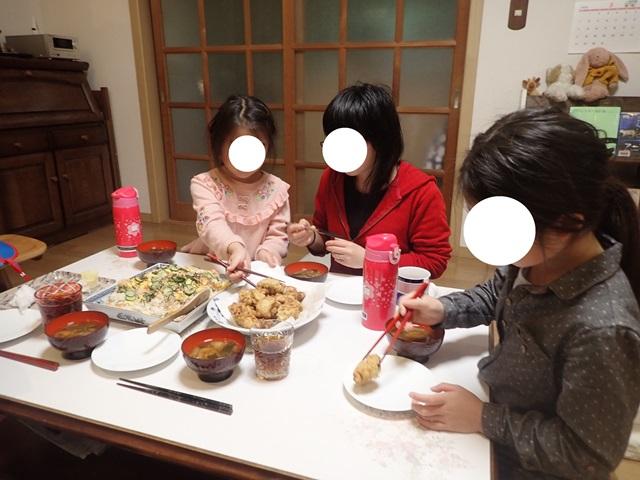 f:id:mochikichi-blog:20210318111242j:plain