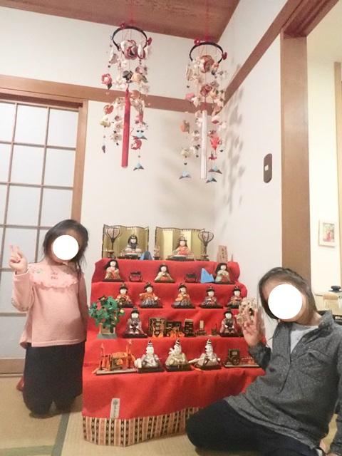 f:id:mochikichi-blog:20210318111255j:plain