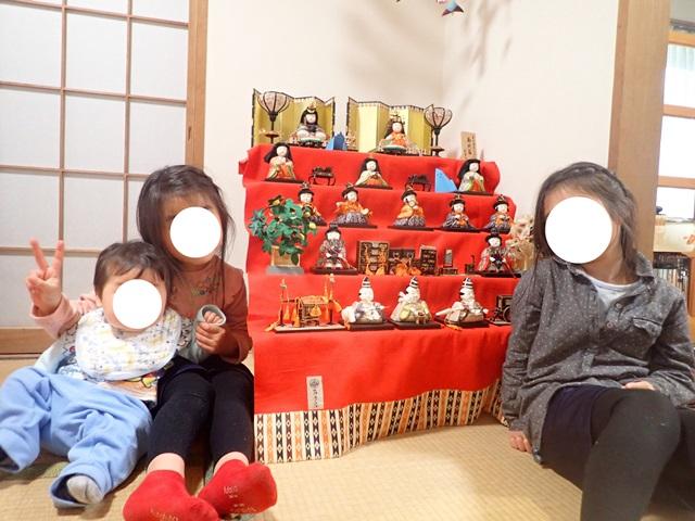 f:id:mochikichi-blog:20210318111300j:plain