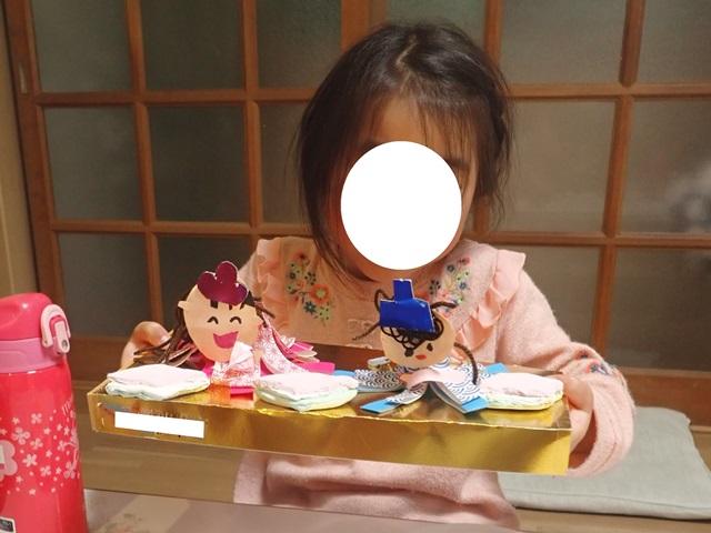 f:id:mochikichi-blog:20210318111314j:plain