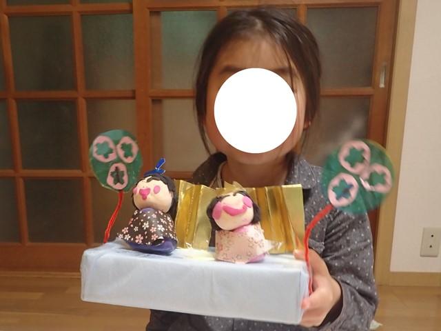 f:id:mochikichi-blog:20210318111319j:plain