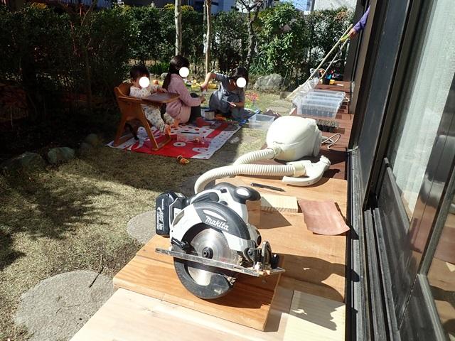 f:id:mochikichi-blog:20210322221954j:plain
