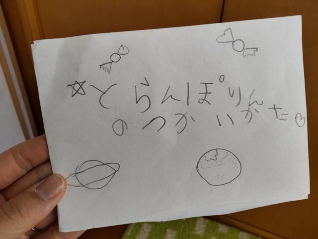 f:id:mochikichi-blog:20210402103702j:plain