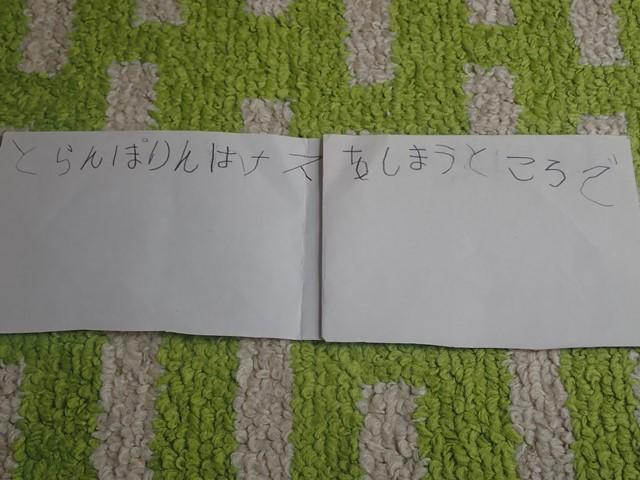 f:id:mochikichi-blog:20210402103740j:plain