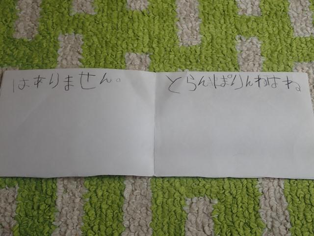 f:id:mochikichi-blog:20210402103746j:plain
