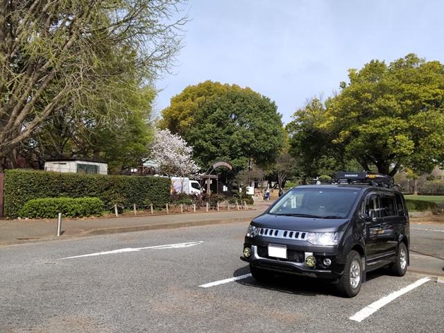 f:id:mochikichi-blog:20210404210731j:plain