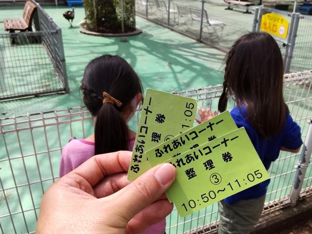 f:id:mochikichi-blog:20210404210802j:plain