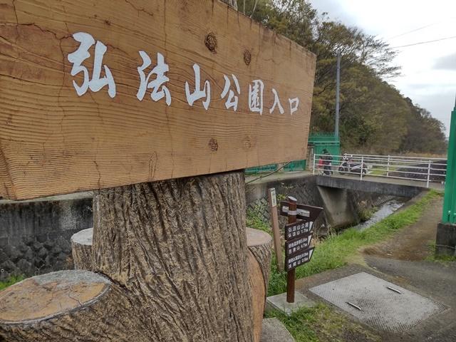 f:id:mochikichi-blog:20210408222220j:plain