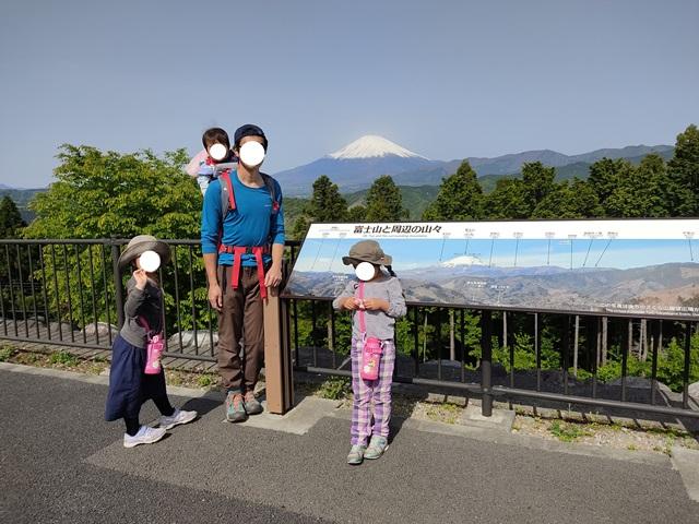 f:id:mochikichi-blog:20210508214003j:plain