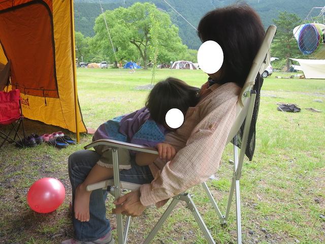 f:id:mochikichi-blog:20210517202156j:plain