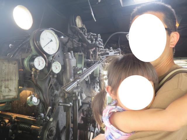 f:id:mochikichi-blog:20210517202256j:plain