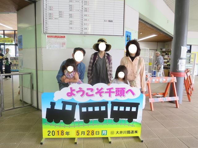 f:id:mochikichi-blog:20210517202358j:plain
