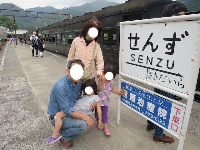f:id:mochikichi-blog:20210517202418j:plain