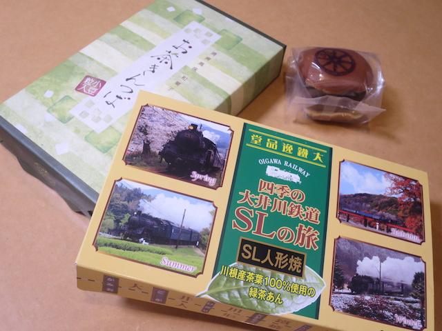 f:id:mochikichi-blog:20210517202555j:plain