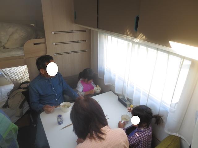 f:id:mochikichi-blog:20210517212524j:plain