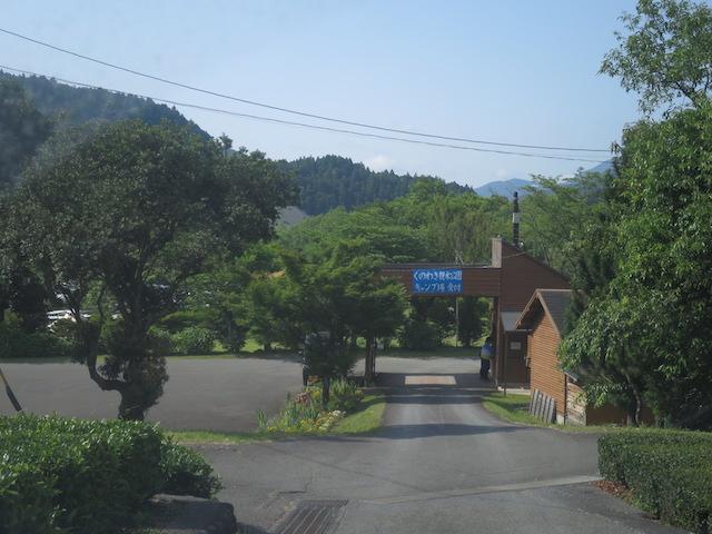 f:id:mochikichi-blog:20210517212558j:plain