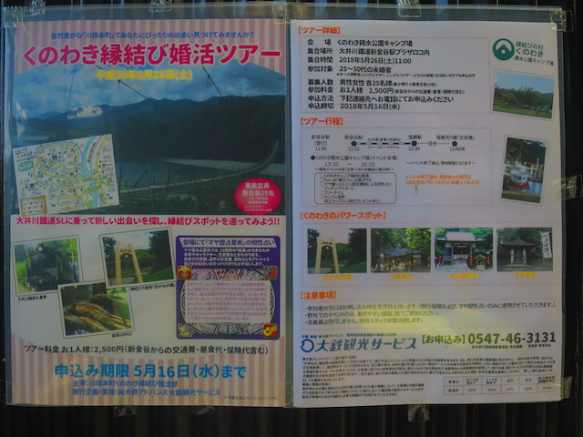 f:id:mochikichi-blog:20210517212721j:plain
