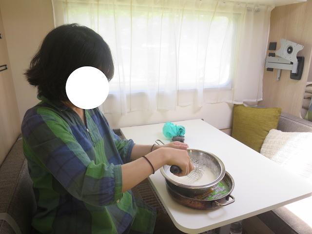 f:id:mochikichi-blog:20210517212745j:plain