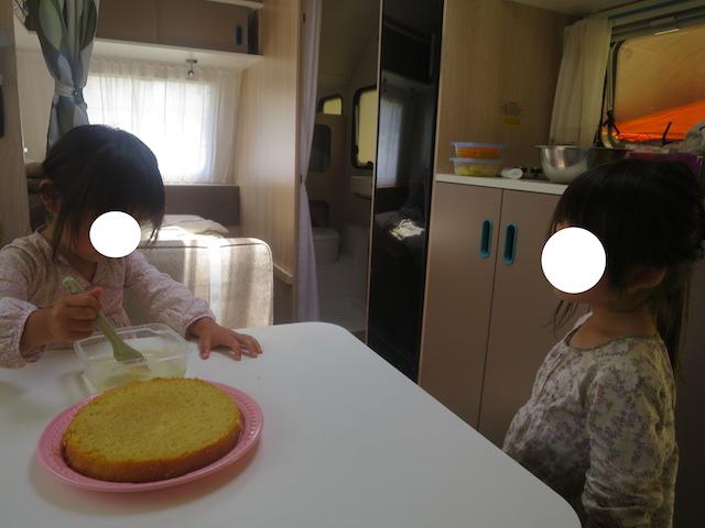 f:id:mochikichi-blog:20210517212754j:plain