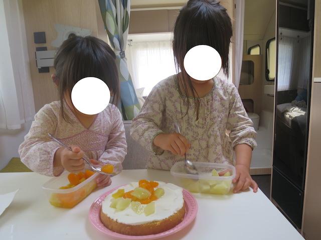 f:id:mochikichi-blog:20210517212759j:plain