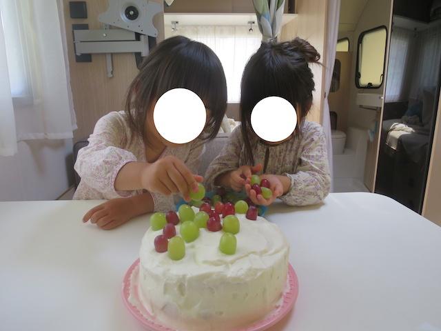 f:id:mochikichi-blog:20210517212807j:plain