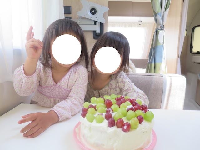 f:id:mochikichi-blog:20210517212811j:plain
