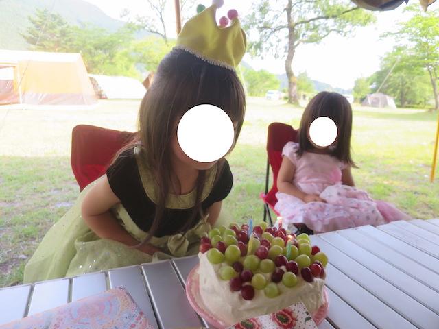 f:id:mochikichi-blog:20210517212926j:plain