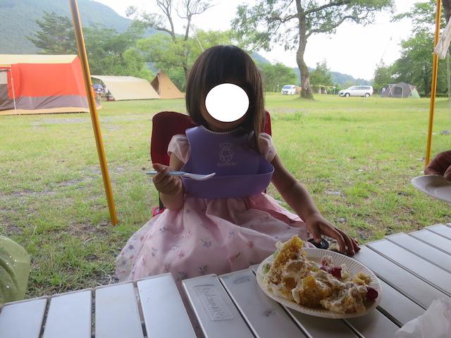 f:id:mochikichi-blog:20210517212945j:plain