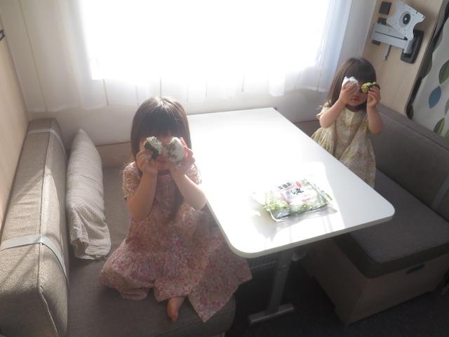 f:id:mochikichi-blog:20210517215316j:plain