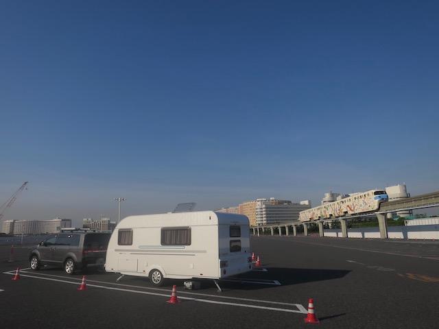 f:id:mochikichi-blog:20210517215320j:plain