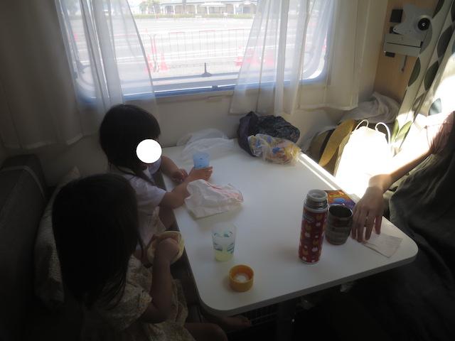 f:id:mochikichi-blog:20210517215518j:plain