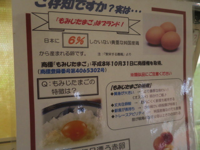 f:id:mochikichi-blog:20210518221407j:plain