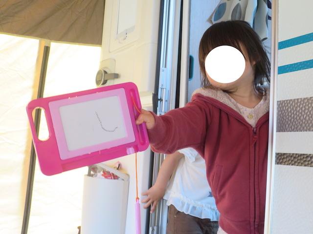 f:id:mochikichi-blog:20210518221506j:plain